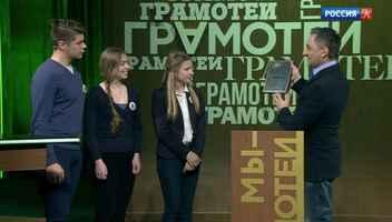 Массовки в москве для подростков картье история