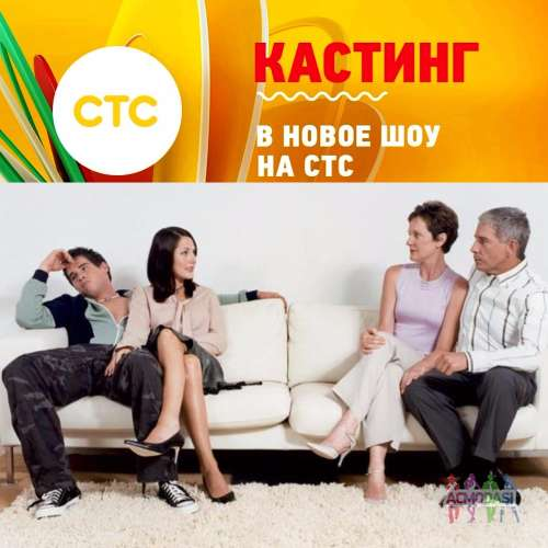 знакомства семейных пар в москве и области