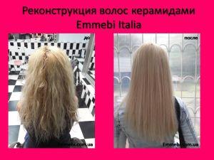 Волосы и их лечение блонд