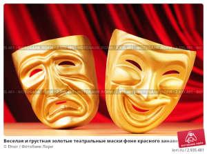 кастинг непрофессиональных актеров москва