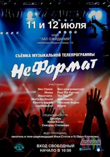 кастинг русских студентов в питере