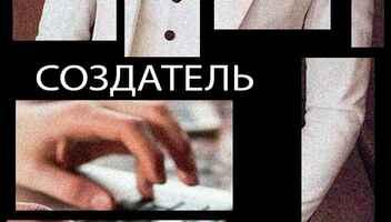 Страницы кастингов в россии схемы света 2 источника